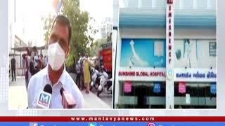 Suratની સનસાઈન ગ્લોબલ હોસ્પિટલમાં કરાયું લાઈવ મોક ડ્રિલ