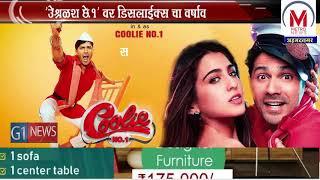 'Coolie No.1' वर डिसलाईक्स चा वर्षाव ,सुशांतचे चाहते सारा अली खान वर नाराज