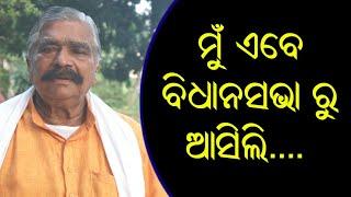MLA Sura Routray Bytes on All India Strike | ମନ୍ତ୍ରୀ ଅରୁଣ ସାହୁ ଇସ୍ତଫା ଦେବା ଉଚିତ୍ କି?