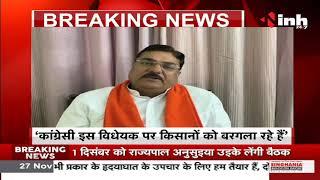 Madhya Pradesh News || Madhya Pradesh Agriculture Minister Kamal Patel का बयान