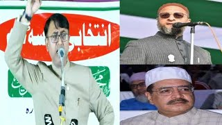 Amjadullah Khan Speech Against AIMIM | Ahmed Balala | Asaduddin Owaisi | @Sach News