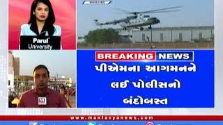 Ahmedabad: PMના આગમનને લઈ પોલીસનો બંદોબસ્ત