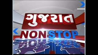 Gujarat NonStop (27/11/2020)