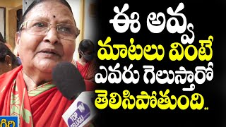 Public Talk on GHMC Elections 2020 | Malkajgiri | Kaun Banega Corporator | Hyderabad | Top Telugu TV