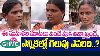 Public Talk on GHMC Elections | Mansoorabad | Kaun Banega Corporator | Hyderabad | Top Telugu TV