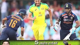 भारत को पहले वनडे में मिली 66 रन से हार,फिंच और स्मिथ के बाद छाए जम्पा