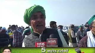 Baghpat : किसानों का आंदोलन, दूल्हे को रोक कर पहनाई अपनी टोपी