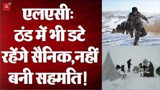 Ladakh standoff: सर्दियों में सैनिकों के पीछे हटने की उम्मीद लगभग खत्म, भारत-चीन में फिर बढ़ा गतिरोध!