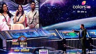 Bigg Boss 14: Salman Ne Kiya Ailan 'Agle Hafte Hoga Finale' Sirf 4 Log Bachenge, Kaun Hai Wo?