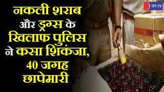 Rajasthan Police | असली शराब की आड़ में नकली का बेचान, पुलिस ने 40 जगह छापेमारी