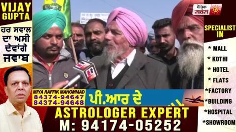 Exclusive : BKU (U) का बड़ा बयान, जंतर-मंत्र पर जगह ना मिलने तक Border पर ही डटे रहेंगे किसान