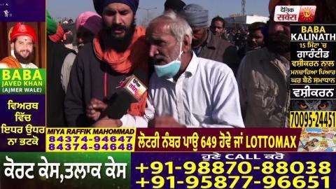 Exclusive : भड़के किसानों ने Seal किए Delhi जाने वाले रास्ते, देखे ताजा हालात