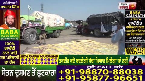 Ground Report: कई Barricade पार कर Delhi के Buradi मैदान पहुंचे कुछ किसान, देखें कैसे हैं प्रबंध