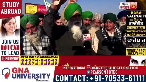 Murthal का मशहूर Sukhdev Dhaba दिल्ली पहुँच रहे किसानें को खिला रहा मुफ़्त खाना