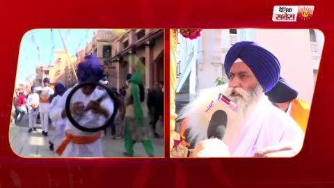 Exclusive : देखें Shri Akal Takhat Sahib से सजे आलोकिक नगर कीर्तन की LIVE तस्वीरें
