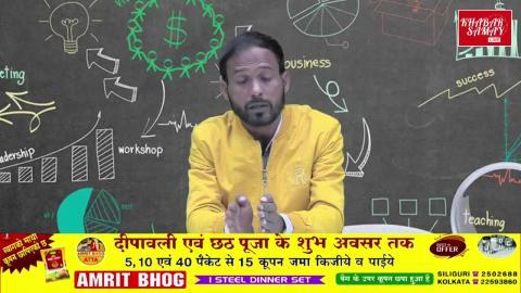पश्चिम बंगाल शिक्षा विभाग का बड़ा फैसला