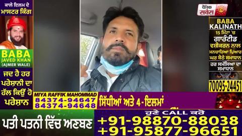 Delhi बैठे MLA Raja Warring छाती ठोककर बोले, किसानों की आंधी उड़ा देगी Modi सरकार के परखच्चे