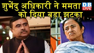 Mamata Banerjee के करीबी मंत्री ने दिया इस्तीफा, Suvendu Adhikari ने परिवहन मंत्री का पद छोड़ा