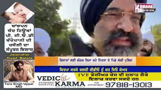 ???? LIVE - Manjinder Sirsa ਦੇ ਪਿੱਛੇ ਲੱਗ ਗਈ Delhi Police | ਗੱਡੀ ਛੱਡ ਲੰਗਰ ਵਾਲੀ ਗੱਡੀ ਤੇ ਚੜ੍ਹ ਪਿਆ ਭੱਜਣਾ
