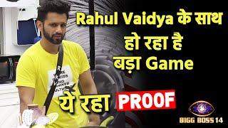 Bigg Boss 14: Rahul Vaidya Ke Footages Kyon Ho Rahe Hai Edit? | Captain Banane Me Bhi Hua Bada Game