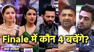 Bigg Boss 14: Agle Hafte Ke Finale Me Kaun 4 Contestant Bachenge?   Rubina Rahul Jasmine Aly Eijaz