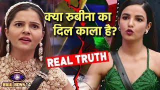 Bigg Boss 14: Jasmin Ne Lagaye Rubina Par Gande Ilzam, Kya Hai Sachai? | Real Truth