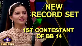 Bigg Boss 14: Rubina Dilaik Fans Sets New Record, Fastest 100K Tweets | BB 14 Update
