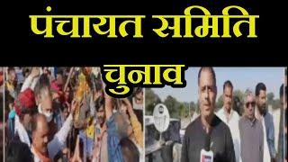Rajsamand News-पंचायत समीति चुनाव, कांग्रेस प्रत्याशी Arjun Singh Chundawat ने प्रचार में झोंकी ताकत