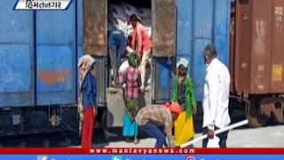 હિંમતનગર રેલ્વે સ્ટેશને માલગાડીમાં 13000 મેટ્રિક ટન ખાતર આવ્યું