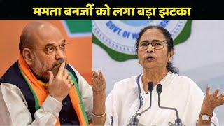 West Bengal Election से पहले Mamata Banerjee को लगा बड़ा झटका, आयी ये बुरी खबर
