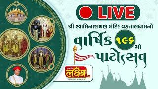 196th Patotsav || Shree Swaminarayan Mandir-Vadtaldham