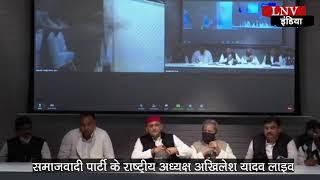 LNV INDIA Live Stream