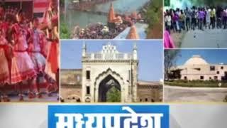 #विदिशा के अरिहंत विहार क्षेत्र में लगातार बढ़ते कोरोना को देखते हुए प्रशासन ने बनाया कंटेनमेंट जोन