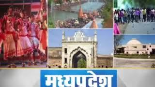 #तराना नगर के अति प्राचीन मंदिर पर अन्नकूट महोत्सव का आयोजन सम्पन्न