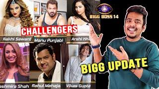 Bigg Boss 14 Finale Week Twist: 6 Challengers Ki Ghar Me Entry Manu, Vikas, Arshi, Rakhi, Kashmeera