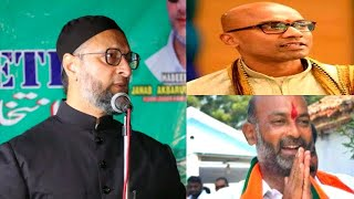 Asaduddin Owaisi Ne BJP Ke Leaders Ko Diya Jawab | Must Watch | @Sach News