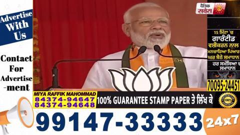 मन की बात प्रोग्राम में बोले PM Modi खेती कानूनों ने किसानों के लिए खोले नए दरवाज़े