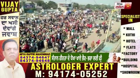 विरोध प्रदर्शन के चौथे दिन बड़ी गिणती में Kundli Border पर डटे किसान, बना रहे अगला Action Plan