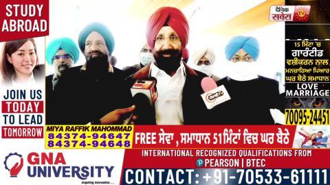 Exclusive : मंत्री Sukhjinder Randhawa ने बताया कल Dera Baba Nanak में नतमस्क होंगे CM Captain