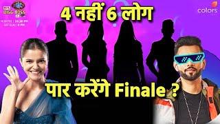 Bigg Boss 14: Finale Ko Paar Karenge 6 Contestants, Kaun Honge Wo? | Rubina No. 1