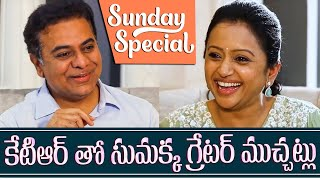 LIVE : KTR Interview live | With Anchor Suma | GHMC Elections 2020 | Hyderabad | Top Telugu TV