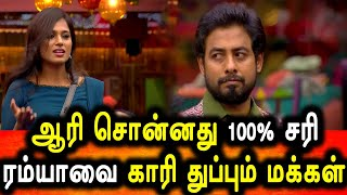 BIGG BOSS TAMIL 4|29th NOVEMBER 2020|PROMO 4|DAY 56|BIGG BOSS 4 TAMIL LIVE|Aari Said 100% True