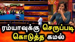 BIGG BOSS TAMIL 4|29th NOVEMBER 2020|PROMO 3|DAY 56|BIGG BOSS 4 TAMIL LIVE|Kamal Attack RamyaPandian