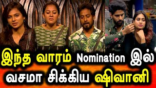 BIGG BOSS TAMIL 4|30th NOVEMBER 2020|PROMO 1|DAY 57|BIGG BOSS 4 TAMIL LIVE|This Week Nomination List