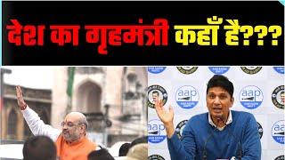 Amit Shah को Kisan की कोई फ़िक्र नहीं | Hyderabad में पार्षद Elections के लिए मांग रहे हैं Vote
