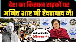 Kisan विरोधी है BJP Govt | ठंड में Kisan को छोड़कर Hyderabad के Elections पर है Focus | Exposed