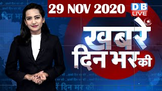 dblive news today | din bhar ki khabar, news of the day, hindi news india,