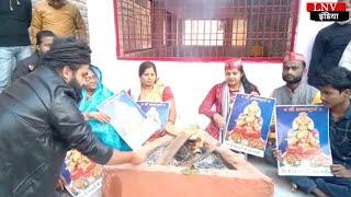 गोरखपुर: सपाइयों ने किया हवन, की बीजेपी को सद्बुद्धि प्रदान करने की प्रार्थना