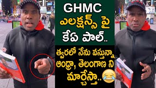 KA Paul About GHMC Elections 2020 | KA Paul Latest Video | GHMC Elections 2020 | Top Telugu TV