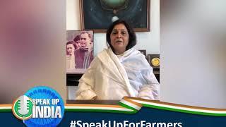 सरकार के तीन काले कानून किसान और खेती को खत्म करने वाले हैं: रजनी पाटिल